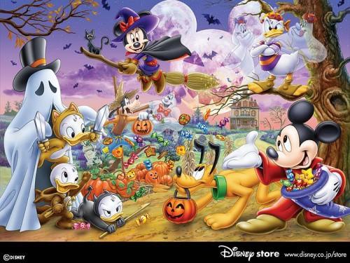 Disney Halloween Trick