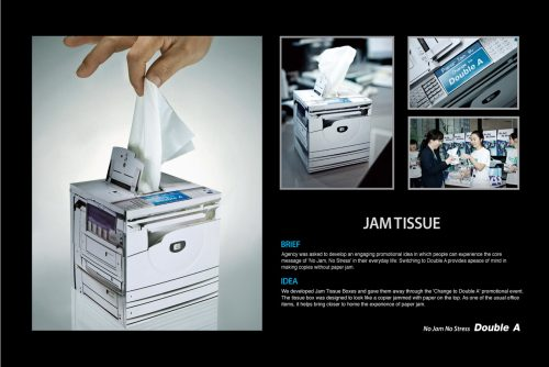 Double A: Tissue jam