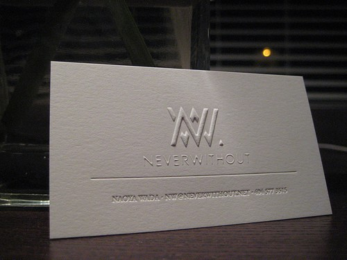 Never Without Business Card