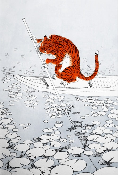 Tiger Floats By