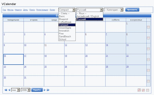 jquery-calendar-and-date-picker-plugins