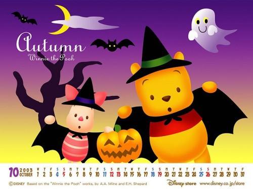 Winnie the Phoon Halloween