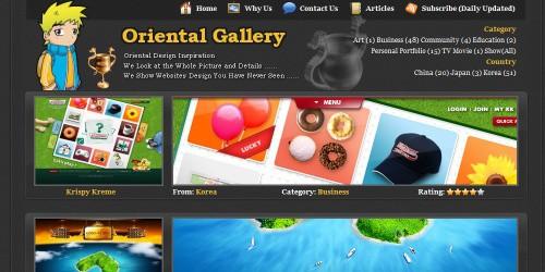 oriental-gallery