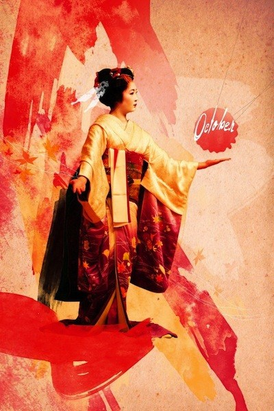 Design a Gorgeous Geisha Art Poster in Photoshop